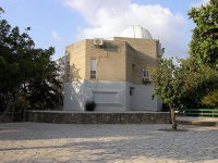 1024px-Givatayim-Observatory.jpg